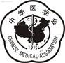 中国肾脏病学的进展