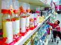 中国人双酚A暴露水平与低度蛋白尿风险相关
