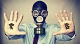 雾霾致耐药--三条件均成立才可能生病