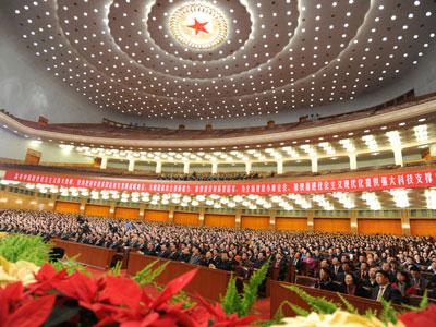 2012年度国家科技奖揭晓
