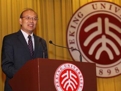 中共中央国务院任命王恩哥为北京大学校长