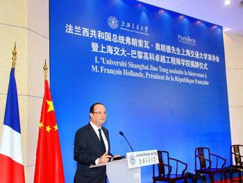 法国总统访问上海巴斯德研究所 并在交大发表演讲