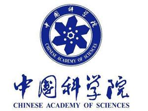 中国科学院公布2013年院士增选有效候选人名单