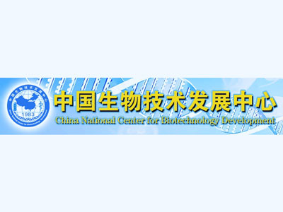 """中国生物技术发展中心在沪召开""""生物技术进展研讨会"""""""