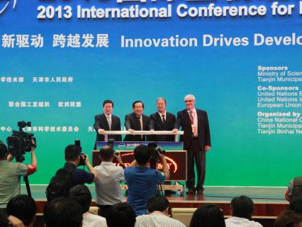 万钢:中国将采取四大举措引领生物技术产业崛起