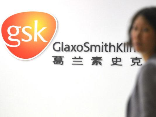 GSK被查或因公司内斗:高管被迫离职后提供线索