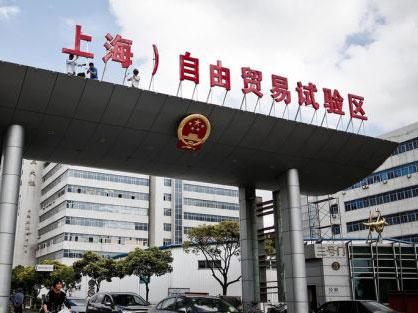 干细胞、转基因以及基因诊断等技术被列入上海自贸区负面清单