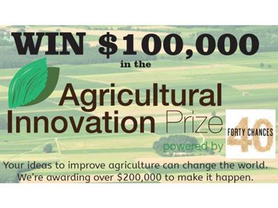 美国启动首个农业创新奖