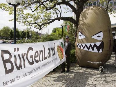 欧盟法院对转基因土豆亮红灯