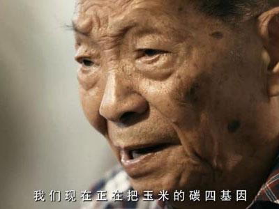 袁隆平:愿试吃转基因作物 是未来发展方向