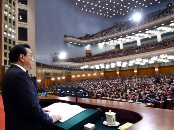 Nature:中国承诺加大基础研究投入