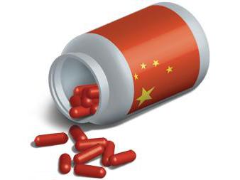 中国发展本土制药行业对跨国公司有何影响?