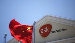 中国公布葛兰素史克行贿案调查结果
