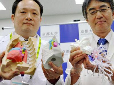 日本成功实施全球首例左右反侧肺部移植手术