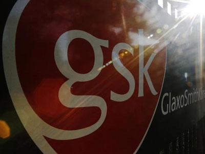 英国对葛兰素史克展开刑事调查