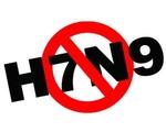 专家:此次H7N9病毒变异不是坏事