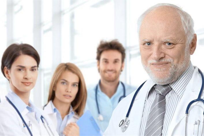 泛美抗风湿联盟对骨关节炎管理的共识建议