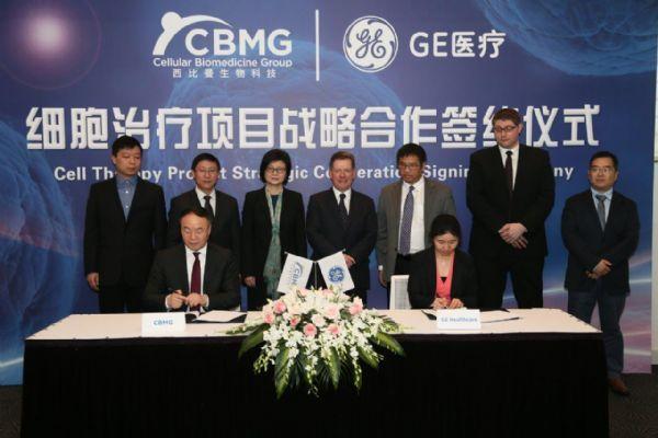 GE医疗与西比曼生物科技集团(CBMG)宣布建立战略合作关系并成立联合技术实验室
