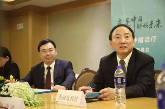 CSCO免疫治疗专家委员会助力中国肿瘤免疫治疗研究发展