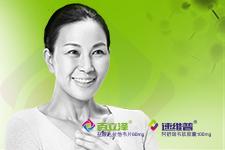 百立泽®和速维普®在中国获批
