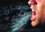 中国幽门螺杆菌感染现状与根除治疗的利弊