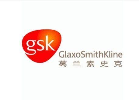 NEJM:GSK抗炎药Nucala治疗嗜酸性肉芽肿血管炎(EGPA)具有显著疗效