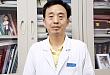 杨仁池教授:政策扶持完善乙型血友病的综合管理