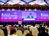 第十四次全国白血病·淋巴瘤学术会议今日在哈尔滨隆重开幕