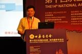 马军教授:2017年成人急性髓系白血病(非APL)中国诊疗指南