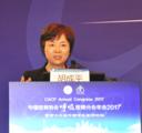 2017CACP丨胡成平教授:从一则病例看肺癌诊治的全程化管理