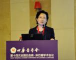 第十四次全国白血病·淋巴瘤会议│蔡真教授:老年MM患者优化治疗