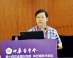 第十四次全国白血病·淋巴瘤会议│黄慧强教授:如何提高自体造血干细胞移植的临床疗效
