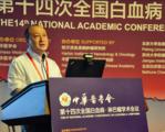 李军民教授专访:CAR-T细胞疗法在淋巴瘤中的应用前景