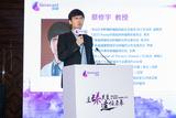 蔡修宇教授:二代基因测序的机遇与挑战