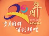 REFLECT研究的中国亚组分析结果将在本届CSCO公布