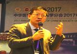 【CSN2017】郑智华:血液透析过程中急性并发症的处理