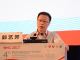 郭艺芳教授:高血压患者应用阿司匹林,积极还是保守?