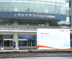 2017年中国高血压年会在沪盛大开幕!