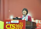 代华平教授:特发性肺纤维化的咳嗽问题丨CTS2017