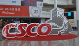 【CSCO 2017】STO-CSCO联合专场: 聚焦肿瘤数据,助力科研创新