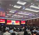 【CSCO 2017】光辉20载,传承与创新并举——2017年CSCO学术年会盛大开幕!