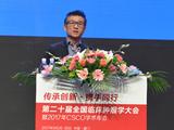 【CSCO 2017】Tony Mok教授:3代TKI研究研发的进一步思考