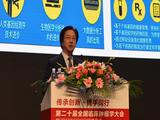 【CSCO 2017】江泽飞教授:CSCO乳腺癌临床大数据建立和应用