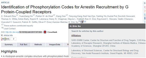 Cell:上海药物研究所徐华强课题组鉴定出G蛋白偶联受体招募抑制蛋白的磷酸化编码